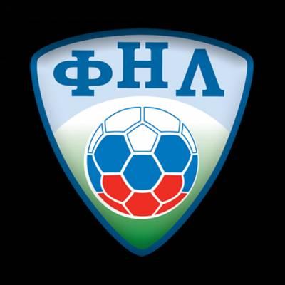 В новом сезоне ФНЛ примут участие 18 клубов